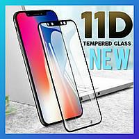 IPhone XS защитное стекло STANDART