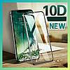 Lenovo A Plus A1010a20 защитное стекло STANDART