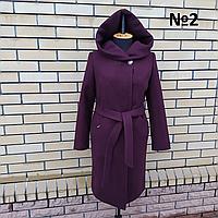 Демисезонное женское пальто с капюшоном размеры 50-60