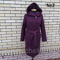 Демисезонное женское пальто с капюшоном размеры 46-60