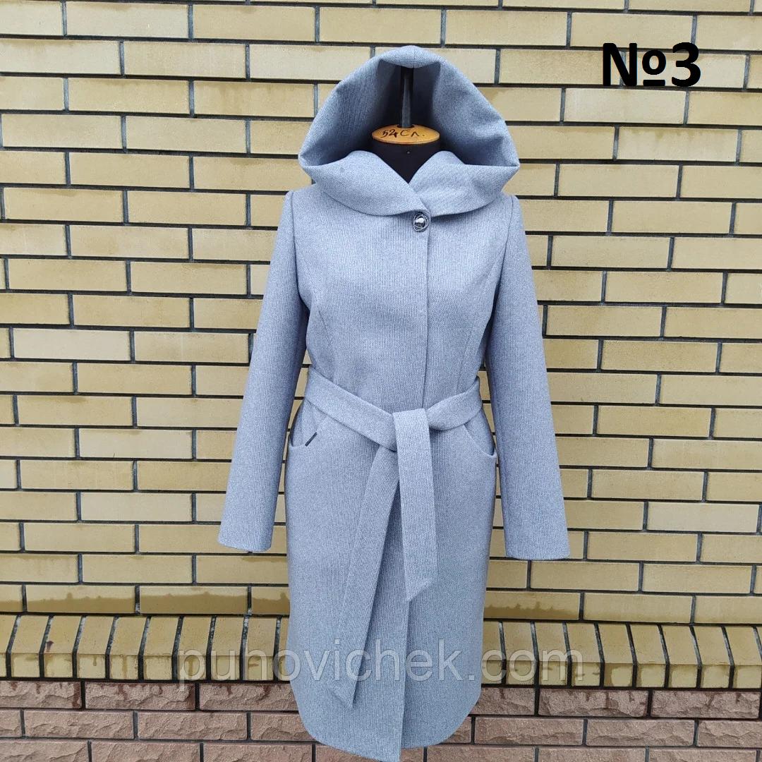 Пальто жіноче демісезонне під пояс розміри 54-60