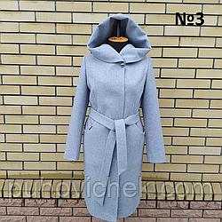 Женское пальто демисезонное под пояс размеры 46-60