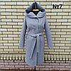 Пальто жіноче демісезонне під пояс розміри 54-60, фото 4