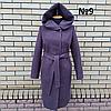Пальто жіноче демісезонне під пояс розміри 54-60, фото 9