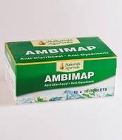 Амбимап (ambimap) 10 таб.