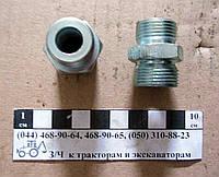 Штуцер соединительный НШ-10 фланца S27 М20х1.5/М22х1.5