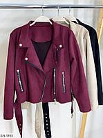 Замшевая модная женская куртка-косуха  арт 104