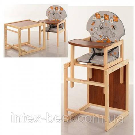 Детский деревянный стульчик для кормления M V-010-26-1, фото 2