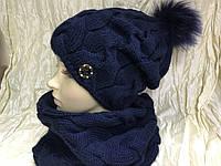 Синий женский комплект шапка+шарф-бафф