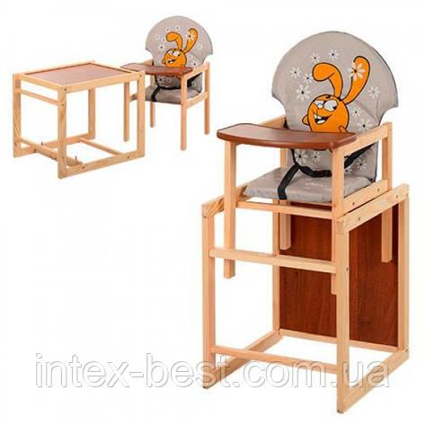 Детский деревянный стульчик для кормления M V-010-26-3, фото 2