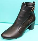 Ботинки женские черные кожаные демисезонные на каблуке от производителя модель КС16, фото 2