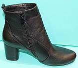Ботинки женские черные кожаные демисезонные на каблуке от производителя модель КС16, фото 3