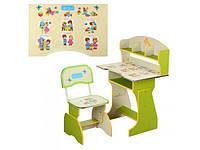 Детская парта регулируемая со стульчиком салатовая Bambi (HB 2070 UK-07-2-7)