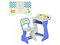 Детская парта регулируемая со стульчиком синяя Bambi (HB 2075-01-7)
