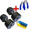 Гантели наборные Newt Home 2x42 кг (TI-968-745-42-1-2)