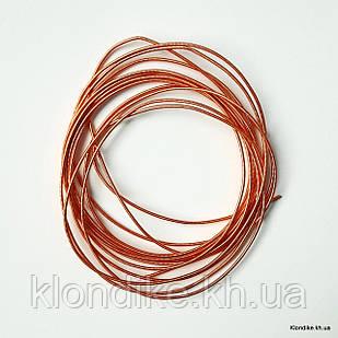 Канитель жесткая, 1 мм, Цвет: Оранжевый (5 грамм)
