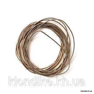 Канитель жесткая, 1 мм, Цвет: Бежевый (5 грамм)