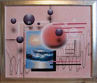 Абстрактная картина «Почерк вселенной 1» (купить картину Украина)
