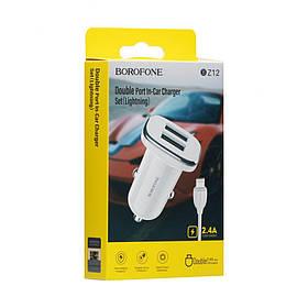 Авто зарядное устройство Borofone BZ12 2.4A Lightning 2 Usb SKL11-229246