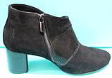 Ботинки женские черные велюровые демисезонные на каблуке от производителя модель КС812В, фото 3