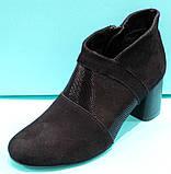 Ботинки женские черные велюровые демисезонные на каблуке от производителя модель КС812В, фото 2