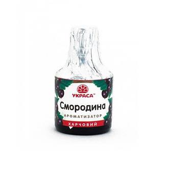 Ароматизатор пищевой, Смородина