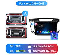 Junsun 4G Android магнитола для hyundai ix25 creta 2014-2019 wi-fi