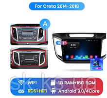 Junsun 4G Android магнітола для hyundai ix25 creta 2014-2019 wi-fi
