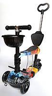 Трехколесный Детский Самокат-беговел 5в1 Scooter - Самокат с подсветкой - Огонь и Лед