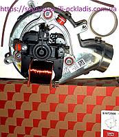 Вентилятор 60Wв сборе с тахометром (фир.уп, Италия) Demrad, S/Duv все мод.H-MOD, арт.S1072500, к.з.1724