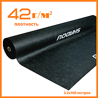 "Агроволокно  UF-4%  ""Shadow"" 42 г/м², 3,2 х 100 м. чёрное (Чехия)"