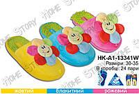 Комнатные тапочки Семицветик на девочку 30-35 голубые  HomeStory