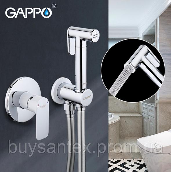 Вбудований гігієнічний душ білий / хром Gappo Noar G7248