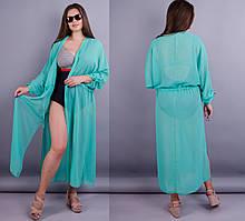 Длинный пляжный халат-парэо, большого размера,бирюза.