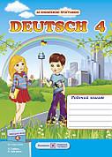Робочий зошит з німецької мови для 4 кл. до підруч. Горбач Л.