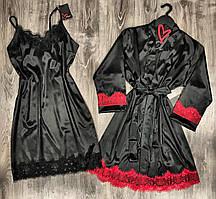 Шелковый комплект халат и ночная рубашка, домашняя одежда женская.