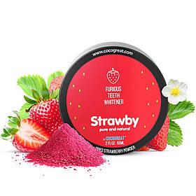Зубной порошок Cocogreat Strawby для отбеливания зубов клубникой 30 г SKL30-150544