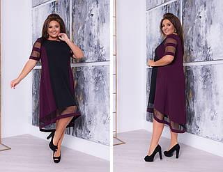 """Асимметричное комбинированное платье-трапеция """"Elita"""" с сеткой (большие размеры)"""
