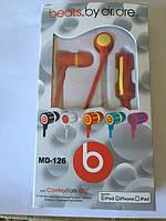Наушники Monster Beats by Dr.Dre MD-126 красные