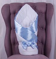 """Демисезонный конверт одеяло """"Beauty"""" белый с голубым"""