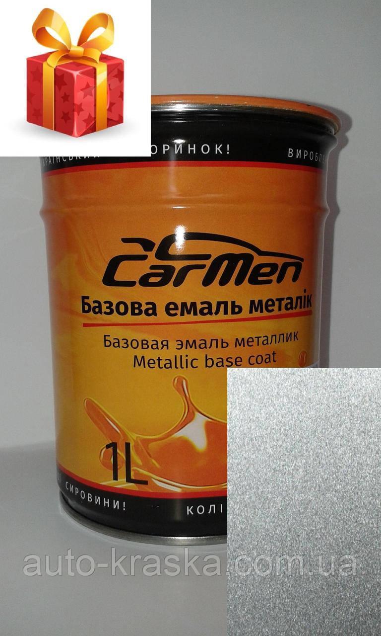 Автокраска CarMen Металлик Lada   630 КВАРЦ 1л.