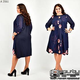 Нарядное женское платье с шифоновой накидкой и украшением  батал, Размеры:  54.56.58.