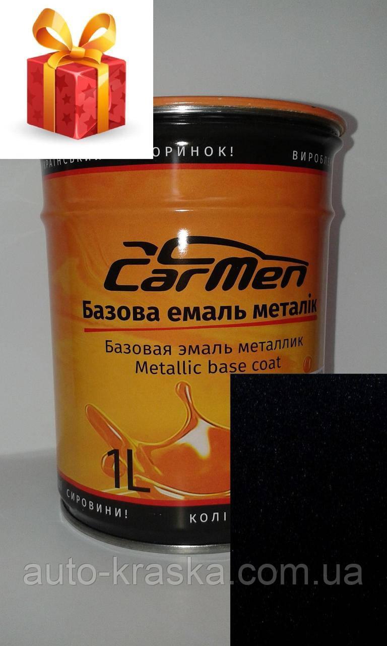Автофарба CarMen Металік Lada 665 КОСМОС 1л.