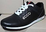 Мужские кожаные черные кроссовки на шнурках от производителя модель ЛМ110, фото 2