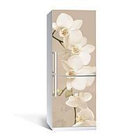 Вінілова наклейка на холодильник Орхідея Беж ламінована подвійна плівка фотодрук квіти