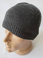 Трикотажные шапки мужские., фото 1