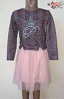 Джемпер+юбка р.30,32,34,36