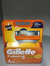 Кассета для бритвы Gillette Fusion Power 4 шт