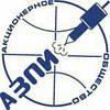 С июня 2019 года Алтайским заводом прецизионных изделий произведен ребрендинг упаковочных материалов и наносимой на продукцию маркировки.