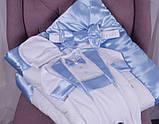 Демисезонный комплект одежды для новорожденных Стиль, белый с голубым, фото 8